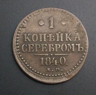 RUSSIA 1840 KOPEK MINT ERROR OFF CENTRED STRIKE