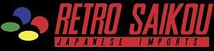 Retro_Saikou