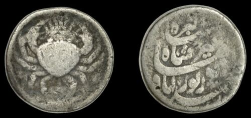 INDIA MUGHAL ZODIAC RUPEE 1600-IES CANCER NICE! EXTREMELY RARE!