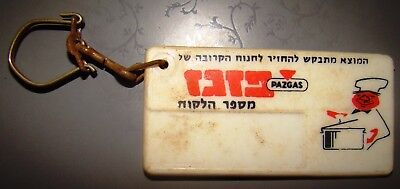 Jewish Vintage Israel Key Chain Oil Gas Pazgas Delek Sonol Petroleum Company