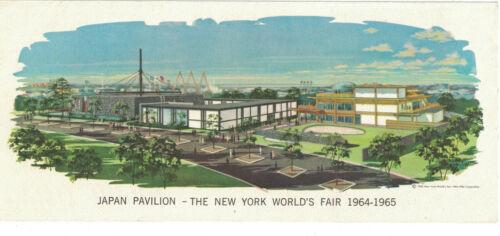 Japan Pavilion New York World