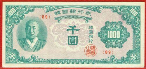 SOUTH KOREA ND(1950) 1000 WON BLOCK {89} (PICK#8) CH AU