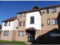 1 bedroom flat in Robinia Close, Laindon, SS15 (1 bed)