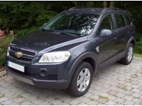 7 Seater Chevrolet Captiva may Swap or Part Ex. Great family car
