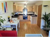1 bedroom flat in New Bedford Road, Luton, LU1 (1 bed)