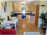 1 bedroom flat in New Bedford Road, Luton, LU1 (1 bed)