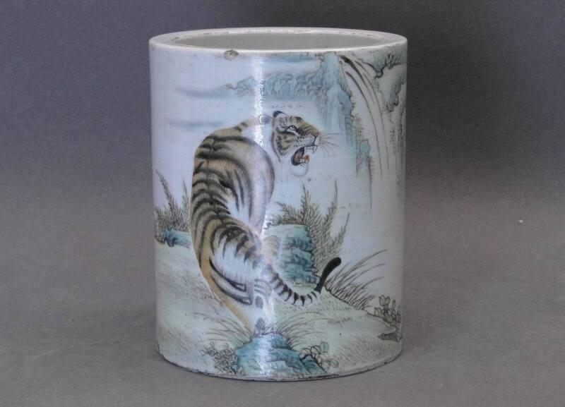 Chinese Famille Rose Tiger Brush Pot Mark