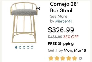 """26"""" Gold Counter stool with upholstered grey seat"""