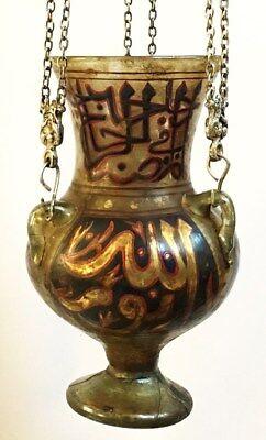A mamluk style enamelled glass mosque . segunda mano  Embacar hacia Argentina
