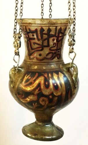 A mamluk style enamelled glass mosque .
