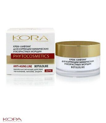 Anti-aging Day Cream with a Lifting Effect, 50 ml, 30+, KORA, Russia A New Lifting Day Cream