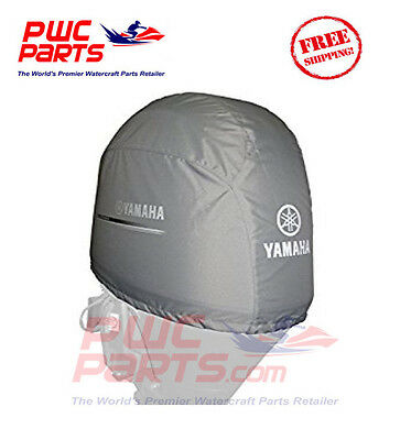 YAMAHA Outboard Deluxe F150A 4-Stroke 150  Pre-2014 Motor Cover MAR-MTRCV-1C-15