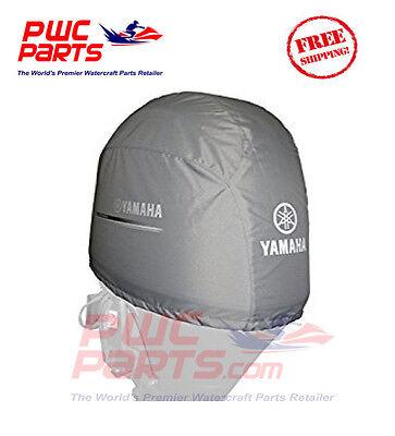 YAMAHA 2015+ F150B F200B F175B Outboard Deluxe Motor Cover MAR-MTRCV-F2-01