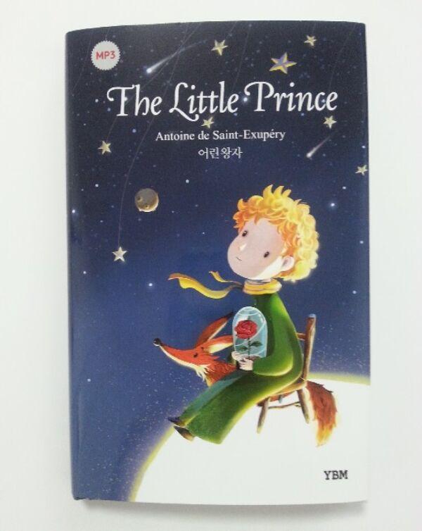 маленький принц на английском картинка