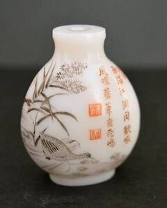 Chinese not Japanese Vintage Sepia Enamelled Glass Snuff Bottle Cleveland Redland Area Preview