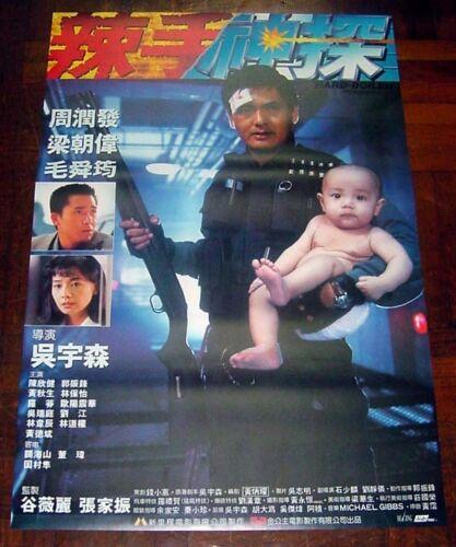 "Chow Yun-Fat ""Hard Boiled"" Tony Leung Chiu-Wai HK 1992 POSTER 周潤發 辣手神探 電影海報"