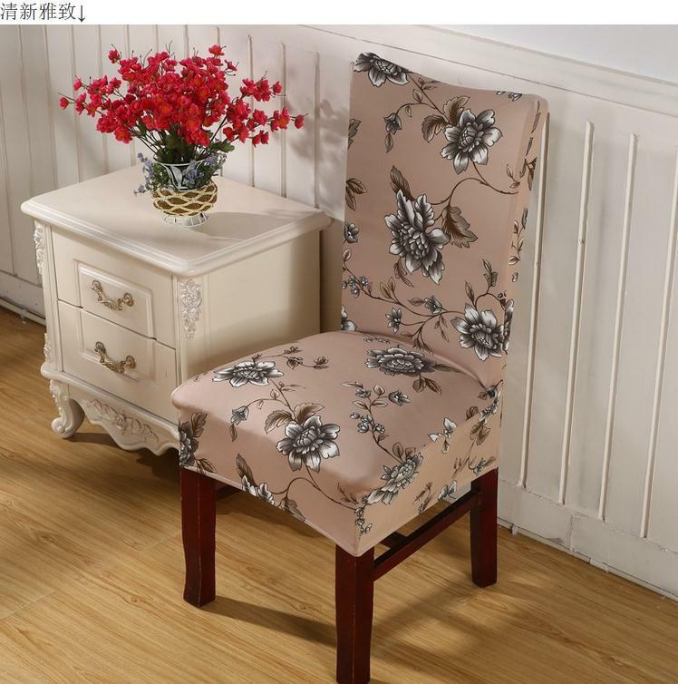 Stretch Spandex Pattern Chair Covers For Hotel Chair Short Dining Chair Cover gw