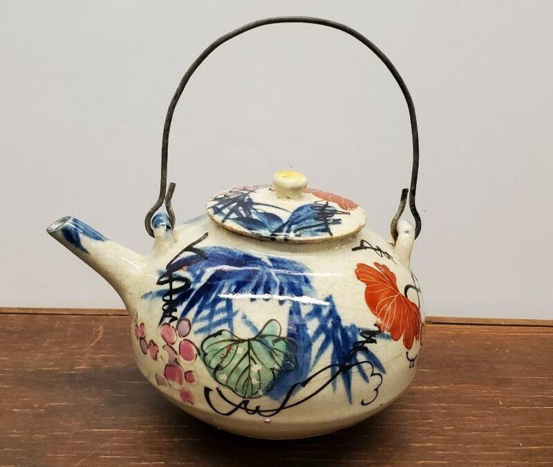 Japanese Teapot Vintage Handpainted Wire Handle