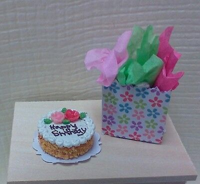 Dollhouse Miniature Happy Birthday Cake by Bright deLights & gift bag 1:12