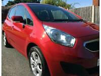 Kia Venga 2 very low mileage 1.4 petrol manual cheap insurance just serviced