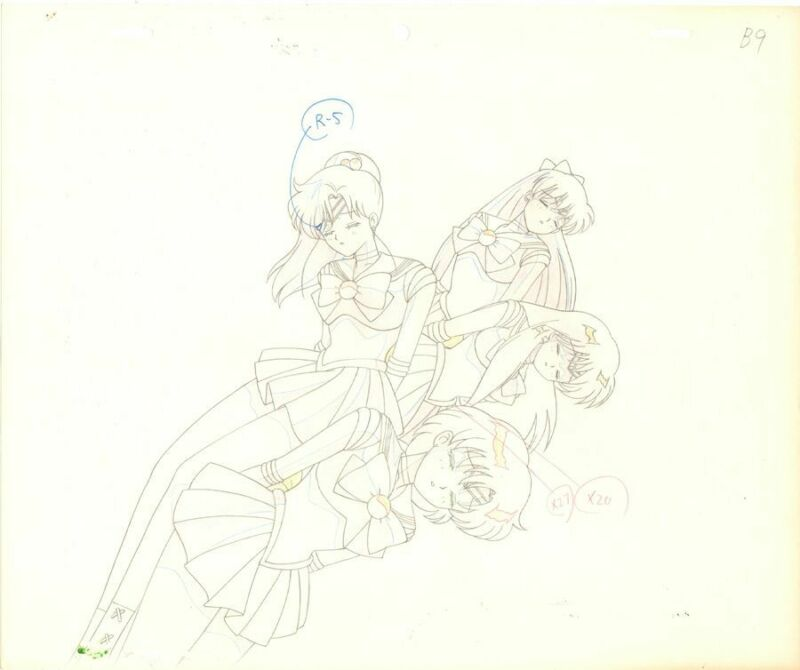 Anime Genga not Cel Sailor Moon #1231