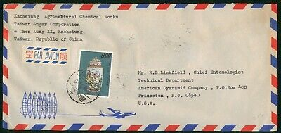 MayfairStamps China Taiwan to Princeton New Jersey Air Mail Cover wwo30933