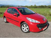 2007 Peugeot 207 SPORT 5 DOOR ~ FOR REPAIR ~ ONLY 45000 miles ~ ONLY £995