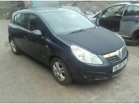 2008 Vauxhall Corsa D 1.3 cdti 5 door blue BREAKING FOR PARTS SPARES