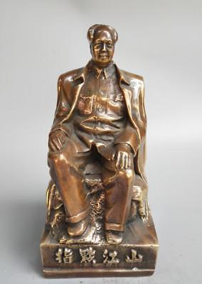 Chinese pure brass Great leader Mao Zedong statue