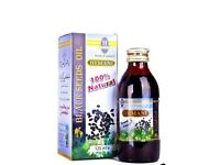 Hemani blackseed oil 125ml 20 bottles
