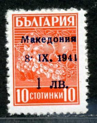 Makedonien Mi 1 II/IV **  MNH  postfrisch +  gepr. + Jz  1941 statt 1944