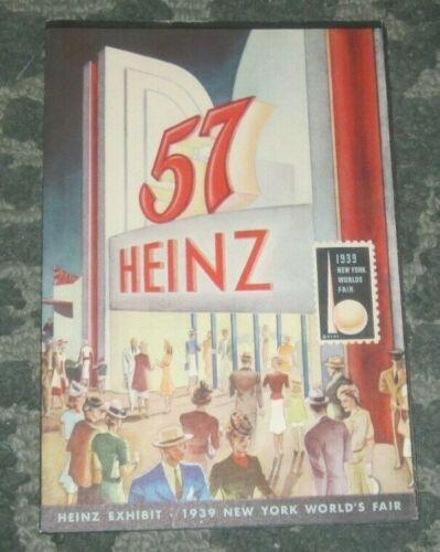 1939 FOLDOUT BROCHURE - HEINZ 57 EXHIBIT - 1939 NEW YORK WORLD