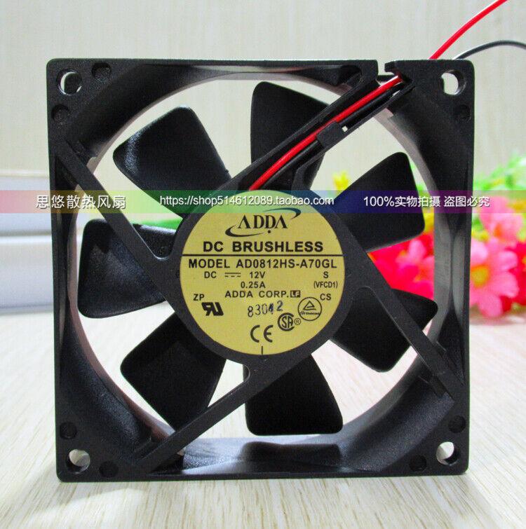ADDA AD0812HS-A70GL Cooling fan 12V 0.25A 80*80*25mm 2pin