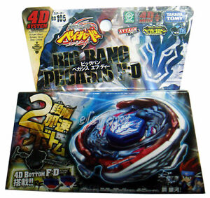 TAKARA-TOMY-Beyblade-Metal-Flight-Big-Bang-Pegasis-F-D-BB-105-4D-System