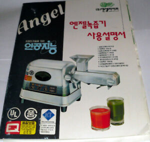 ANGEL PRO Juice maker extractor Korean model $1200.00