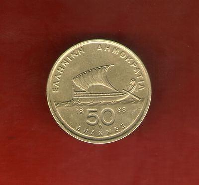 Greece Greek  1988 HOMER 50 drachma coin.KM # 147.Sail boat