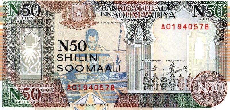 SOMALIA 1991 50 N SHILIN CURRENCY UNC