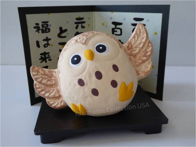 "Japanese 2.5""H Dancing Lucky FUKURO Owl w/Stand, Kanji Screen/ Made in Japan"