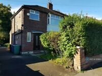 3 bedroom house in Meade Hill Road, Prestwich, Manchester, M25 (3 bed) (#1229610)