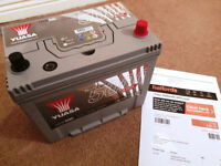 Yuasa 5 Year Guarantee HSB030 Silver 12V Car Battery - Only Been Used Once
