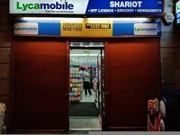 SHOP FOR SALE IN SUTTON