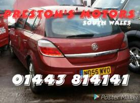 BREAKING FOR SPARES ONLY Vauxhall Astra 1.6 Twinport