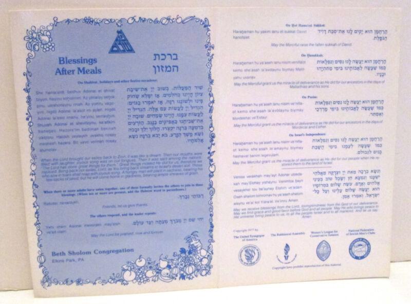 JEWISH PRAYERS BIRKAT HAMAZON GRACE AFTER MEALS BETH SHOLOM FRANK LLOYD WRIGHT