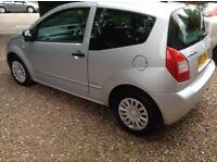 Citroen c2 very low mileage!