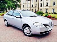 Pristine 2007 Model Car Going For £1750. Should Be £2000 Or More.