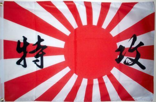 JAPANESE FLAG 3X2 Rising sun with writing JAPAN HIROSHIMA NAGASAKI TOKYO FLAGS