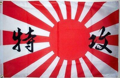 JAPAN RISING SUN with script FLAG 5X3 Hiroshima Nagasaki Tokyo Japanese flags