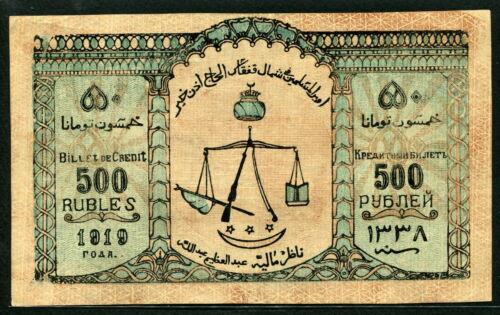 Russia 1919, North Caucasus 500 Rubles, S477, VF+