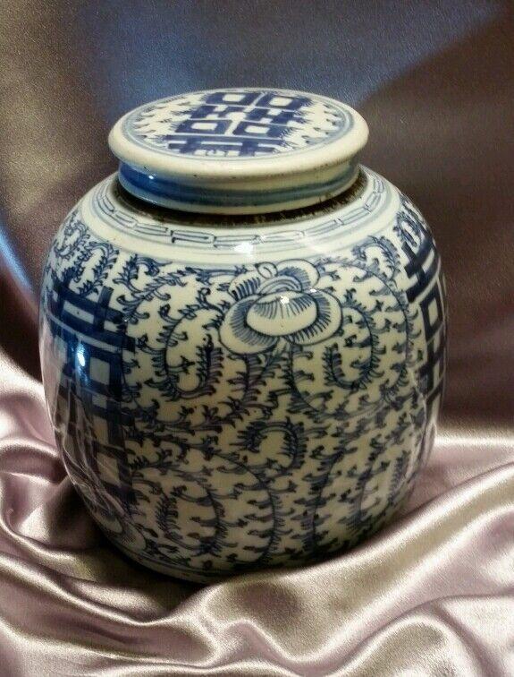 Antique Chinese Porcelain Qianlong Qing Period Ginger Temple Jar