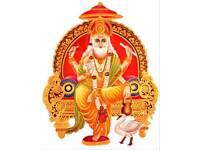 Best indian astrologer,removing black magic/get love back/voodoo spells specialist in kent.
